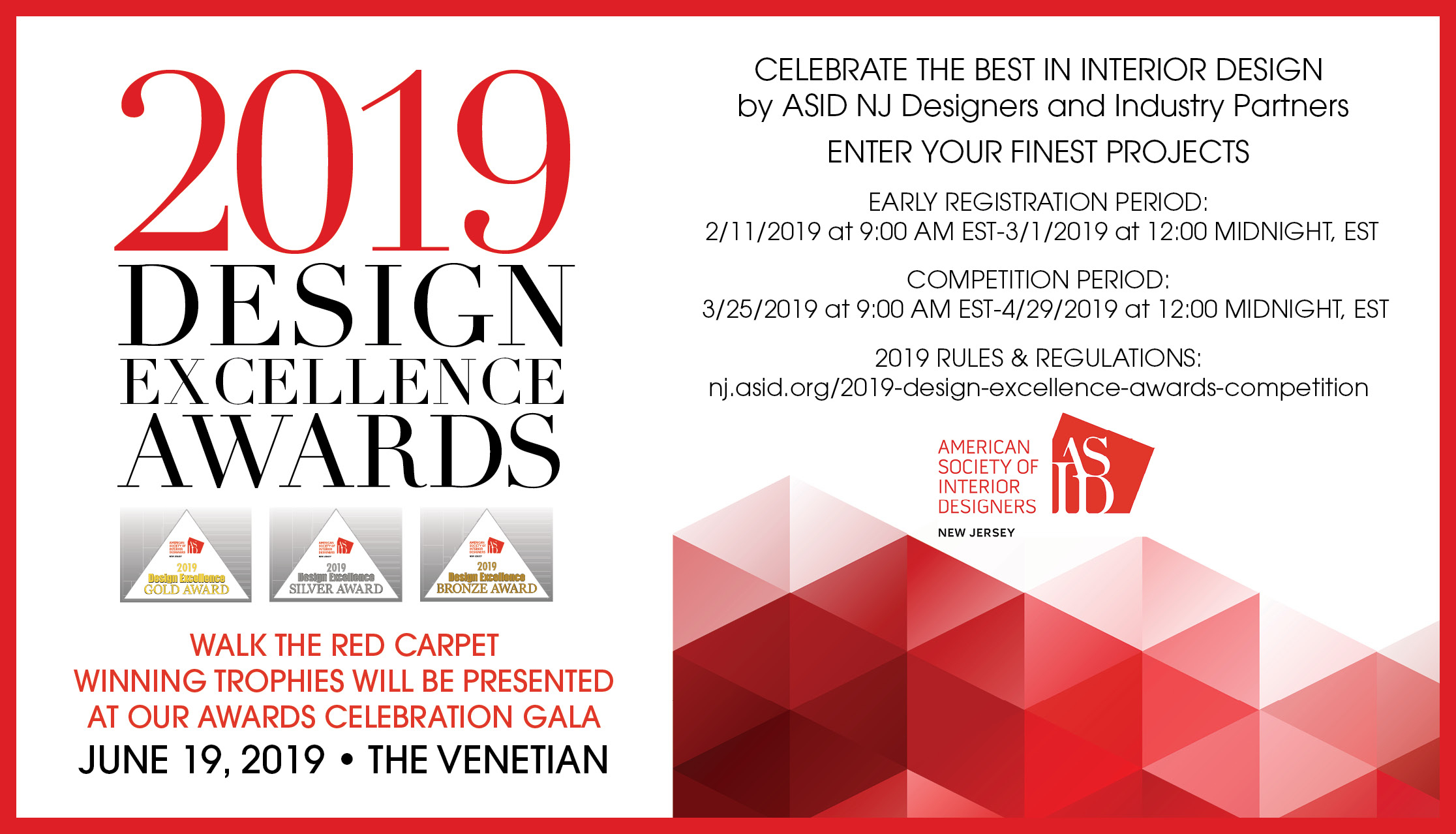 2019 Design Excellence Awards Competition
